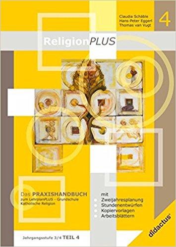 reliplus3-4-4.jpg